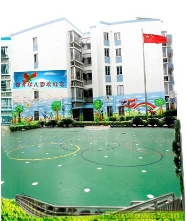 福建晋江青阳街道锦青幼儿园相册
