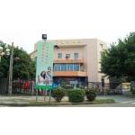 珠海市宝艺幼儿园