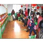 北海市第一幼儿园