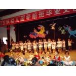 贵阳市105地质队幼儿园