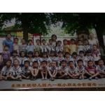 万宁市东澳东坡幼儿园相册