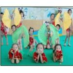 沧州市托福英语幼儿园