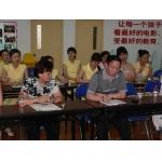 福州融侨幼儿园