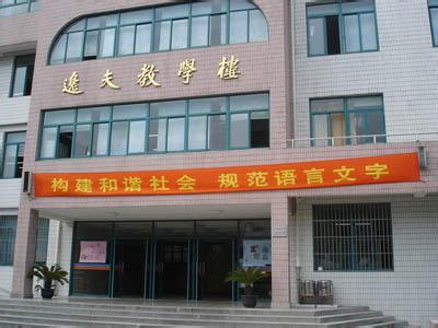 上海华师大附属小学(华师大附小)相册