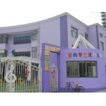 上海市普陀区童的梦艺术幼儿园万里园