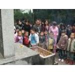 福州市紫荆花幼儿园