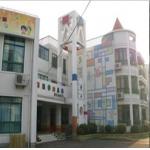 上海市普陀区豪园幼儿园