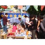 上海市普陀区真如翠英幼儿园