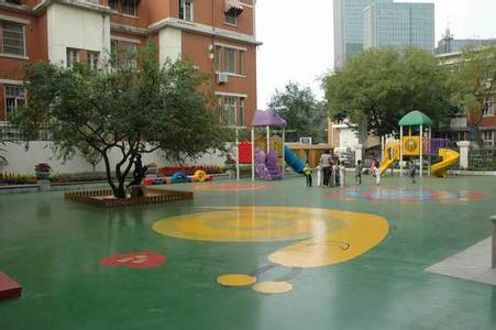 天津市和平区第十一幼儿园相册