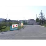 青岛市城阳区第十一中学