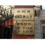 """上海""""儿童世界""""基金会长宁幼儿园"""