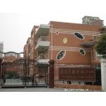 上海市建青实验学校幼儿部
