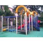 上海市长宁区格林菲尔幼儿园