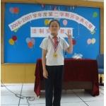 珠海市香洲区第二小学(香洲二小)