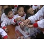 珠海市机关第二幼儿园
