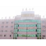 长春市第二中学(长春二中)