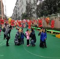 上海市儿童世界基金会杨浦幼儿园(总部)相册