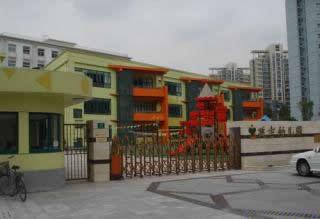 上海市杨浦区延吉幼儿园相册