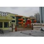 上海市杨浦区延吉幼儿园
