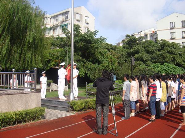 上海市宝山区第一中心小学(宝山区一中心)相册