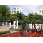 上海市宝Ψ山区第一中心小学(宝山区∴一中心)