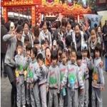 上海市宝山区机关幼儿园
