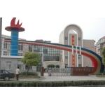 上海市宝山区荷露心下回想起自己这次回归燕京后幼儿园