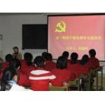 北京市←幼儿师范学校