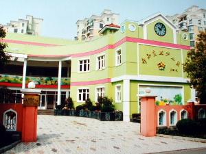 上海宝山行知幼儿园_上海市 宝山 区 行知 幼稚园相册展示-学校-我要搜学网