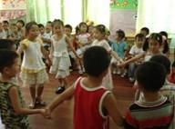 上海市宝山区大华第二幼儿园相册