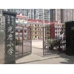 上海市徐汇区光启小学
