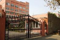 上海市浦东新区新世界实验小学相册
