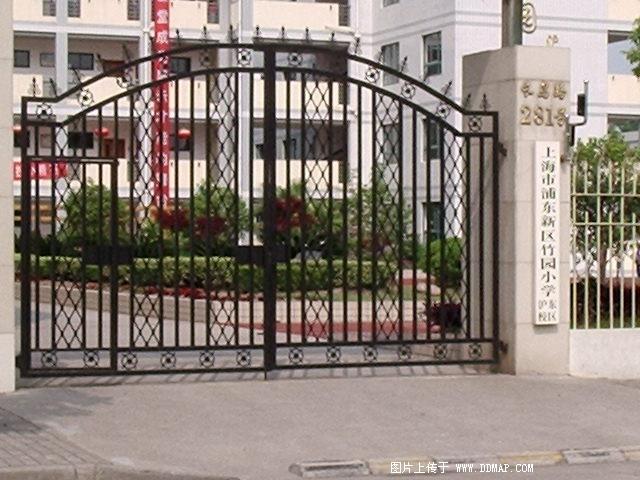 上海市浦东新区竹园小学(沪东校区)相册