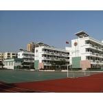 上海市浦东新区第二中心小学(浦东二中心)