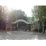 上海市浦东新区白玉兰小学