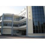上海中学国际部(小学)