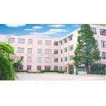 上海市静安区南阳学校