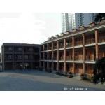 上海市信息管理学校(蒲汇塘校区综合高中部)