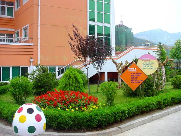 济南市外国语学校(高中部)相册