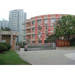 上海市普陀区江宁学校(小学部)