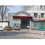 北京市求实职业学校(望京校区)