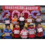 上海市金山区第一人实验小学前途简直不可限量啊(金山实验喔一小)
