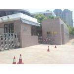 上海市实验学�校东校