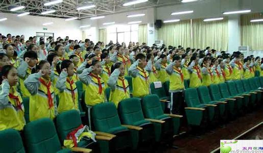 上海市洋泾中学南校(洋泾南校)相册