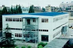 沪东中华造船集团高级技工学校相册