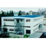 沪东中华造船集团高级技工学校