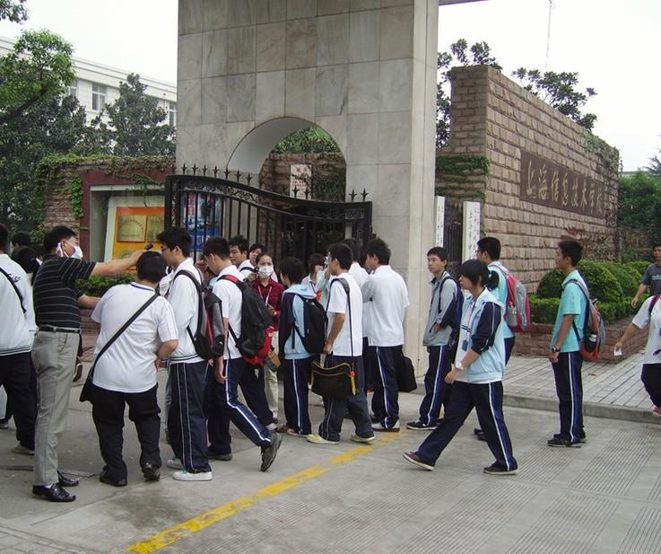 上海信息技术学校相册
