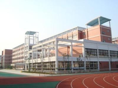 上海大学附属中学实验学校(上大附中实验学校中学部)相册