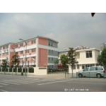 上海协和双语�z学校(虹桥校区)