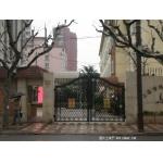 上海市现代职业技术学校(番禺校区)